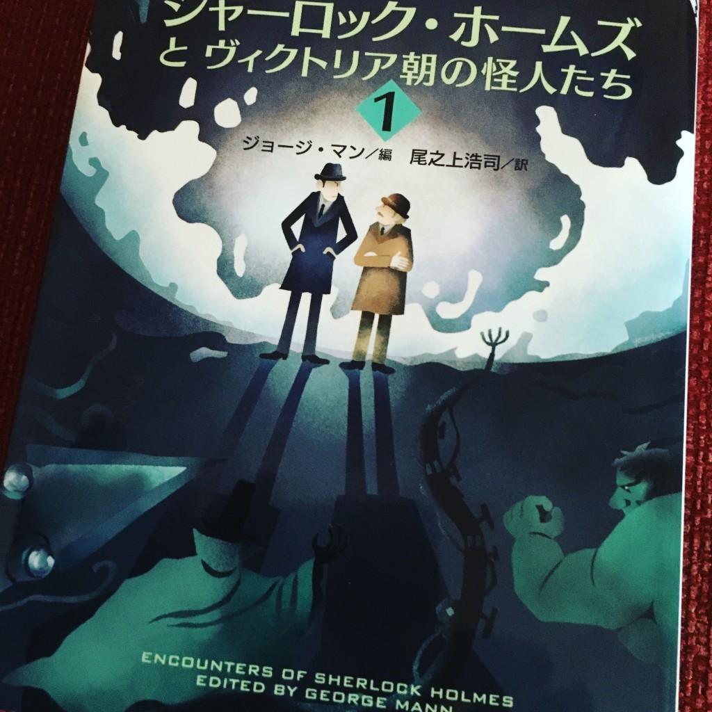 Japanese-Sherlock-2