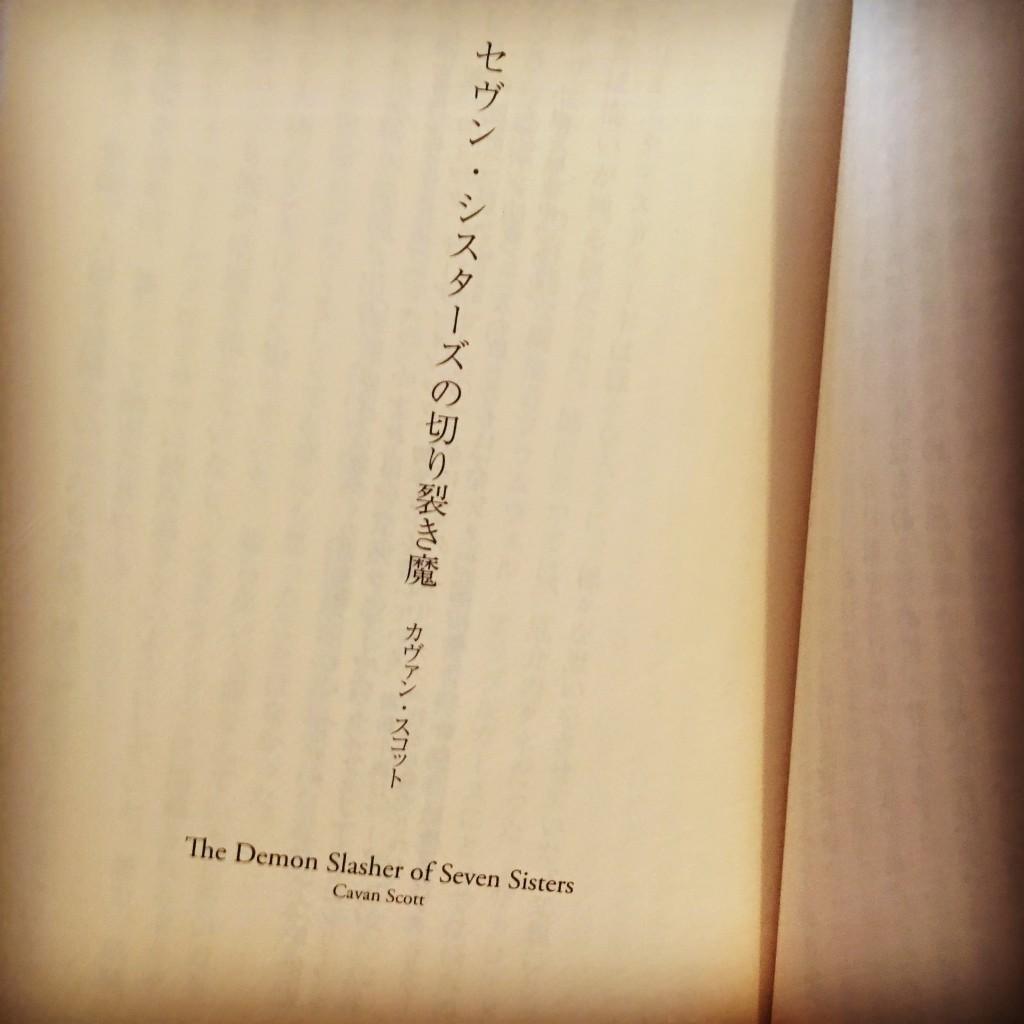 Japanese-Sherlock-3